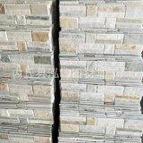 價格低廉天然黃木紋 板岩 平板 網貼石 園林綠化 形狀尺寸可定製