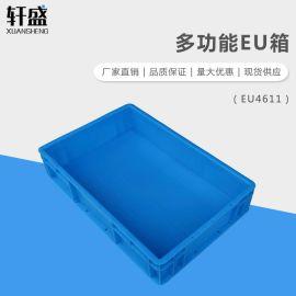 轩盛,EU4611物流箱,养鱼养龟箱,欧标汽配胶箱