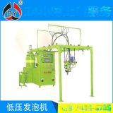 生产销售 直销聚氨酯低压发泡机 定做聚氨酯低压发泡机