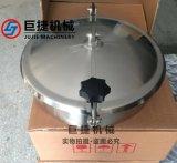 500卫生级人孔YAB常压快开卫生级人孔盖厂家