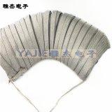 铝编织带 编织铝连接带 硅碳棒夹具 不锈钢卡子