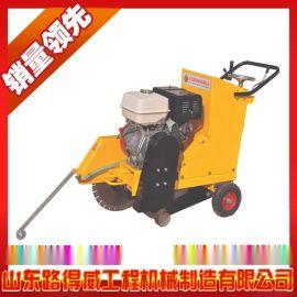 质量1好的马路切割机 混凝土路面切割机 山东路得威