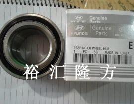 高清实拍 HYUNDAI 51720-0Q000 汽车轮毂轴承 ILJIN 51720-0QXXX