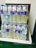 半自动热收缩包装机  塑料瓶包装 恒光包装制造