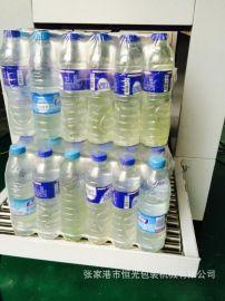 半自動熱收縮包裝機  塑料瓶包裝 恆光包裝制造