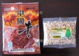 誠信企生產鬆散狀食品自動顆粒包裝機 自動稱重顆粒包裝機