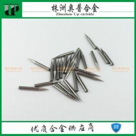 离子风机负离子发生器钨针电极 φ1.5*13mm