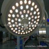 手術無影燈 醫用無影燈 冷光源LED無影燈廠家直銷