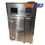 工業微波爐廠家供應 HQMW-B06型號箱式微波乾燥設備 微波乾燥設備