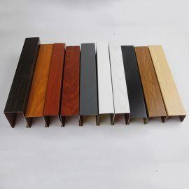 厂家供应U型铝方通型材铝方通造型铝方通高铁专用材料