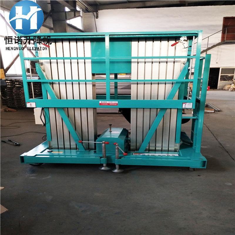 厂家现货销售 铝合金升降机 电动铝合金升降平台 送货上门