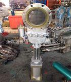 pz673w-10p氣動刀型閘閥雙密封刀閘閥