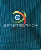 PVC網格布  阻燃防火PVC防護網 塗層網眼布