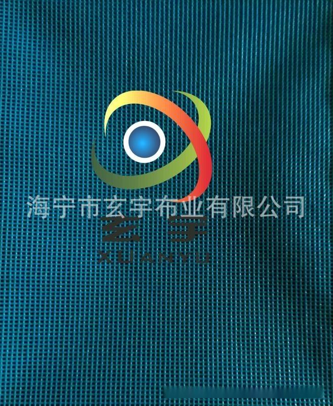 PVC网格布  阻燃防火PVC防护网 涂层网眼布