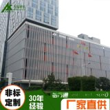鋁方通幕牆材料 弧形吊頂鋁方通 氟碳鋁方通樓 大廈別墅裝飾用料