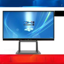 直供98寸電子白板觸摸一體機視訊會議一體機100寸教育一體機