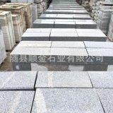 長期供應 條石塊 砂岩條石 石板材人行道 文化石 廣場地磚批發