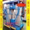 鋁合金升降機4米6米8米9米10米12米單柱雙柱電動液壓升降平臺貨梯