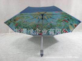 自动伞定制、订做自动雨伞、全自动伞