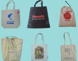 环保耐用可反复水洗纯棉布袋 环保纯棉布袋