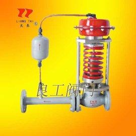 自力式蒸汽压力控制阀
