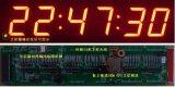 GPS卫星授时数显精准数字时钟 高精度GPS自动校时LED显示时钟