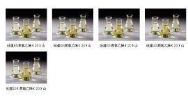 日用香精增溶剂115A