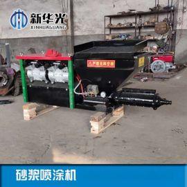 徐州砂浆喷涂机小型砂浆喷涂机