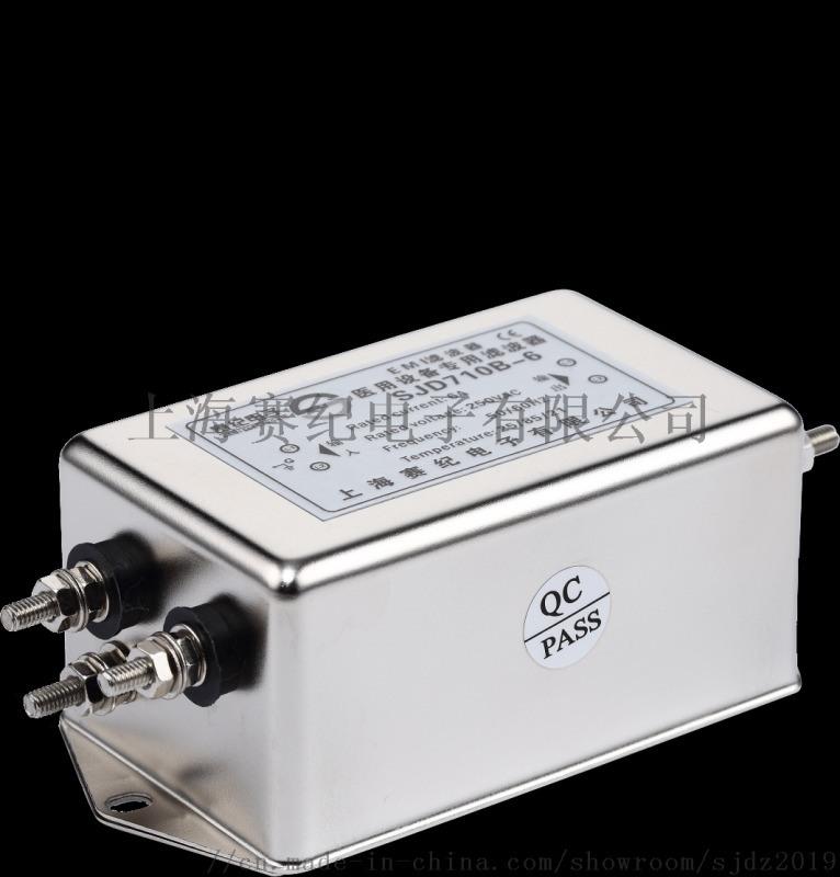 赛纪滤波器220V3A医疗医用抗干扰插座净化电源