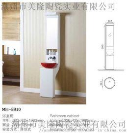 美隆MH-8810简约实木浴室柜带镜子