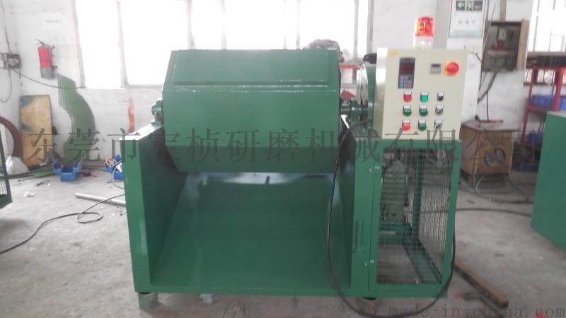 环保干式振动研磨机VB-150L