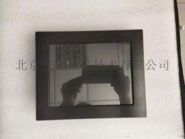 北京光大远见 供货8寸工业显示器