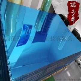东莞银色亚克力镜片加工 电镀镜片 压克力加工厂