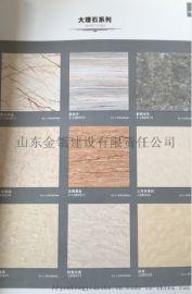 大理石系列瓷砖