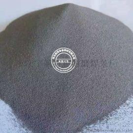 镍粉 -200目 -300目 电解镍粉 镍粉末