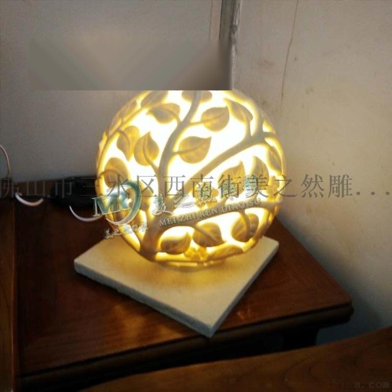 广州玻璃钢雕塑人造砂岩灯园景观透光灯