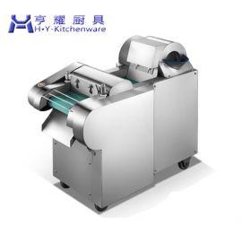 大型多用途切菜机|全自动多用途切菜机|多用途切菜机多少钱|上海多用途切菜机