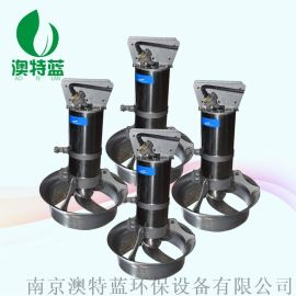 小型高速不锈钢潜水搅拌器厂家