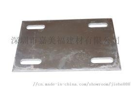 东莞镀锌幕墙钢板角码8x200x200国标非标定制