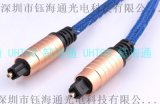 POF塑料光纤音频跳线、Toslink4音频跳线