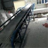 移动式石料输送机 V型槽玉米粒输送机qc