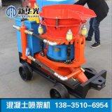 混凝土噴漿機黔東南礦用乾式噴漿機
