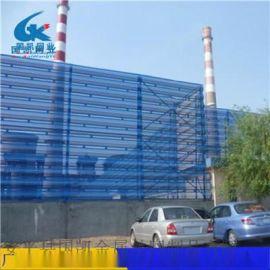 大同煤场防风抑尘网安装   镀锌板冲孔网片