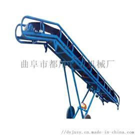 箱装物料装车皮带机 移动挡边带式输送机qc