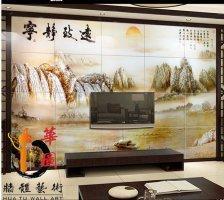 佛山瓷砖背景墙
