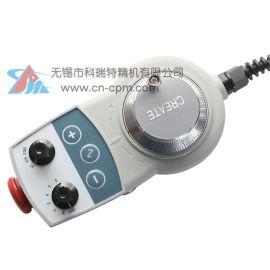 电子手轮,外挂式手轮,手持单元,DHP001C系列,**机械装配,高品质,全国联保。