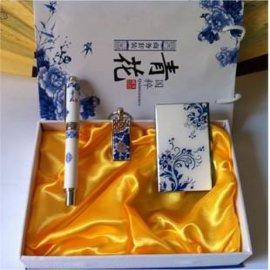 西安宁派红瓷优盘陶瓷笔青花瓷商务套装印字