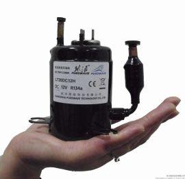 超微型直流制冷冰箱空调冷水机酒柜陈列柜疫苗箱压缩机12V/24V/48V