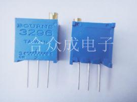 BOURNS 多圈电位器 可调电阻 3296W可调电阻 3296W微调电阻