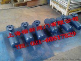 上海GS8汽水分离器
